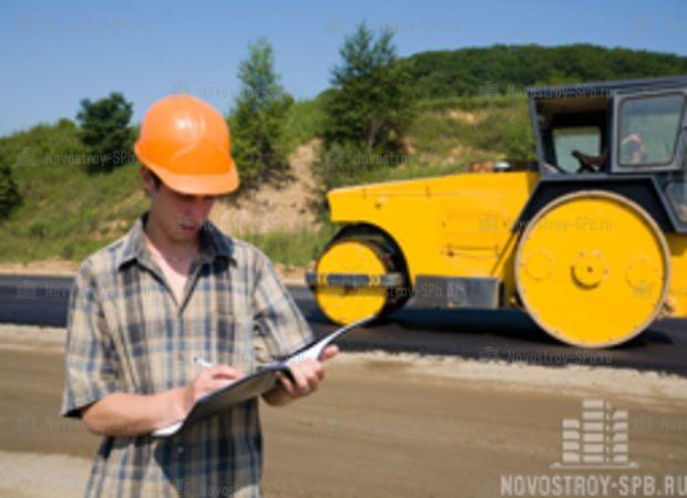 вакансии инженера проектировщика автомобильных дорог красноярск #11
