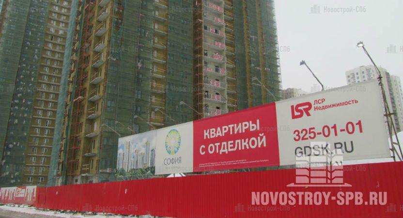 Жилой комлекс Капитал в Кудрово отзывы цены