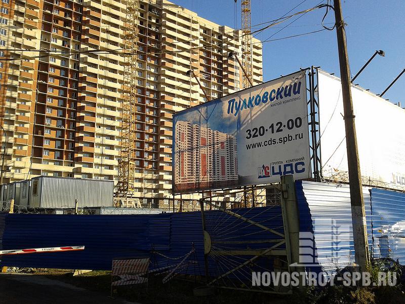 ЖК «Пулковский-2», скорее всего, будет сдаваться во втором квартале 2014 года (а не в IV квартале 2013 года), не раньше