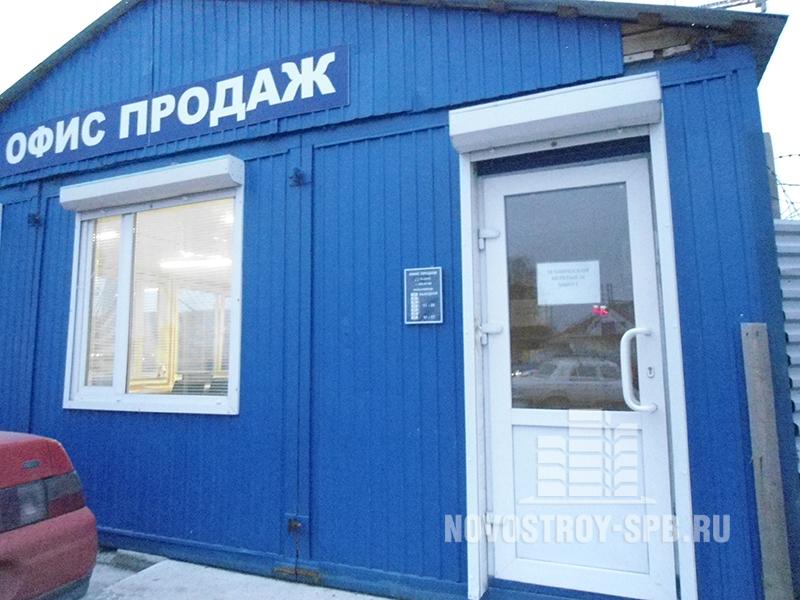 Офис продаж «Мависа» работает с 11.00 до 20.00 вечера с понедельника по субботу, и с 11.00 до 17.00 в воскресенье