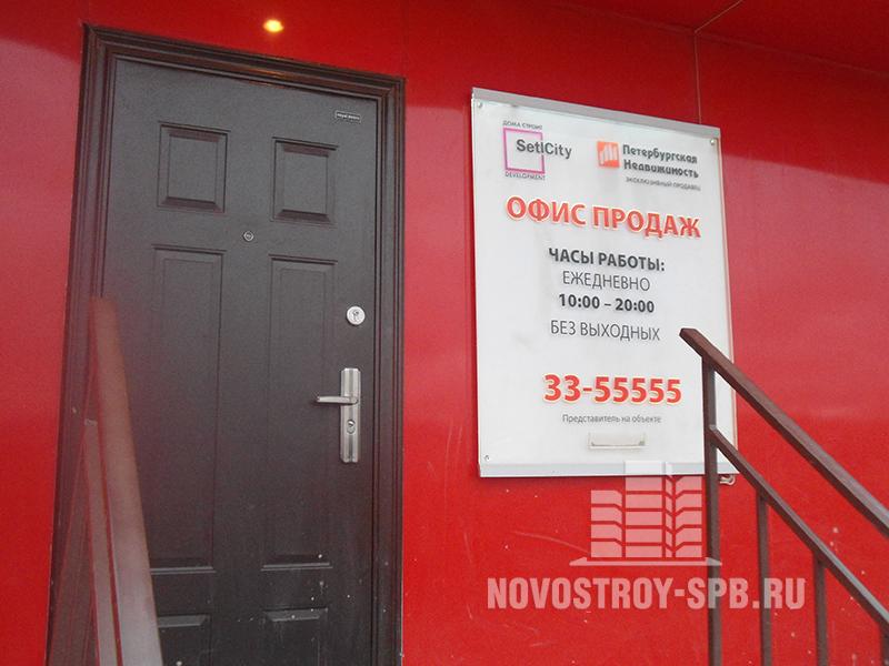 «Петербургская недвижимость» является эксклюзивным продавцом в этом проекте