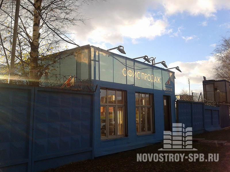 студия «Риал» площадью 26,19 кв. метров стоит 1 млн 971 тысяч рублей