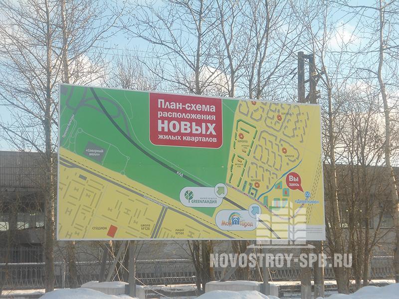 бывшие поля к концу 2014 года станут плотно застроенным спальным районом Петербурга